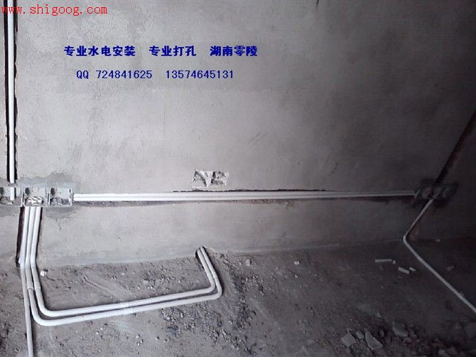 水电安装布线图; 水电改造攻略