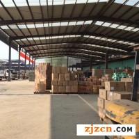 北京到上海金山区物流公司 托运