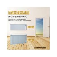 厂家直销碳纤维电暖器可移动式壁挂式厂家批发