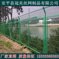 安平冠炎护栏网 高速公路护栏网 隔离栅圈地养殖护栏网厂家发货