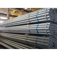 北京厂家直销镀锌管 镀锌带钢管Q235各种规格批发