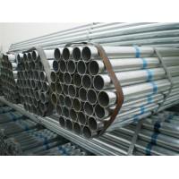 北京利达镀锌管 厂家代理批发直销 热镀锌钢管4分-8寸