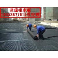 四川/成都车库绿化蓄排水板+滤水层=排水板