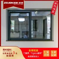 欧势门窗告诉你铝木门窗的保养