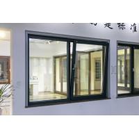 什么是系统窗?什么牌子门窗最好?