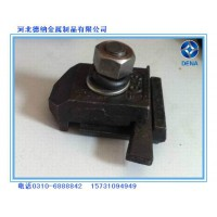压轨器生产批发焊接压轨器