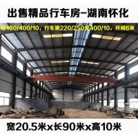 二手钢结构出售旧钢结构厂房出售钢结构厂房拆除