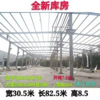 出售二手钢结构 购买二手钢结构厂房  二手钢结构拆除