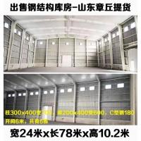 直销全国二手钢结构建钢结构厂房