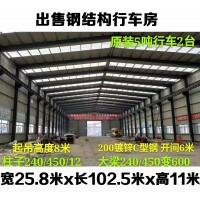 二手钢结构厂房出售旧钢结构库房