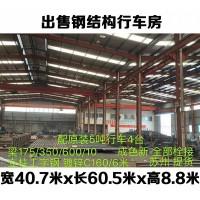 回收二手钢结构出售二手钢结构