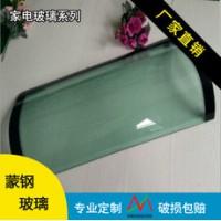 烤鸭炉玻璃烤箱采暖炉耐高温丝印钢化玻璃耐弧形弯曲异型玻璃加工