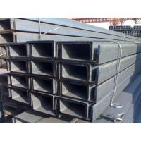欧标槽钢UPN200-280