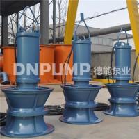 大流量低扬程泵站专用轴流泵/500QZB轴流泵厂家直销