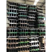 CE认证欧标工字钢现货供应