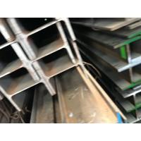 UB762系列英标H型钢现货供应