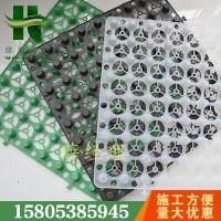莆田25mm28高车库顶板蓄排水板厂家