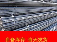 12月3日南京建筑钢材最新价格行情(新)仅供参考