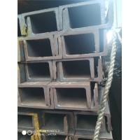 Q355D槽钢14b#允许公差标准